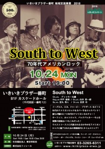 20161024southtowest